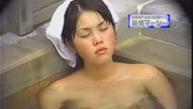 露天浴場水もしたたるいい女vol.2